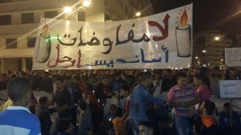 آلاف المغاربة ينظمون مسيرة الشموع في طنجة احتجاجًا على غلاء الماء والكهرباء