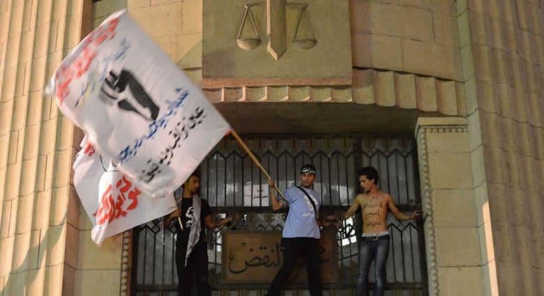 """مفاجأة.. النقض رفضت طعن قادة الإخوان على قرار تصنيفهم إرهابيين لصدوره من """"غير ذي صفه"""""""