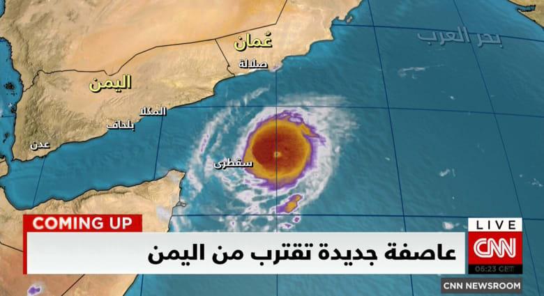 بعد الإعصار تشابالا.. إعصار آخر يتجه إلى اليمن خلال ساعات