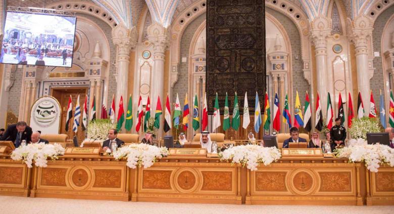 القمة العربية – اللاتينية تنطلق في الرياض بطموحات سياسية واقتصادية وسط تحديات شائكة