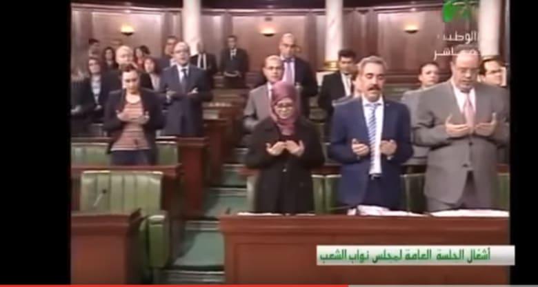 """نائبة """"النهضة"""" تعتذر للجزائر بعدما تسبّبت بقراءة البرلمان التونسي الفاتحة ترحمًا على مناضلة لا تزال حية"""
