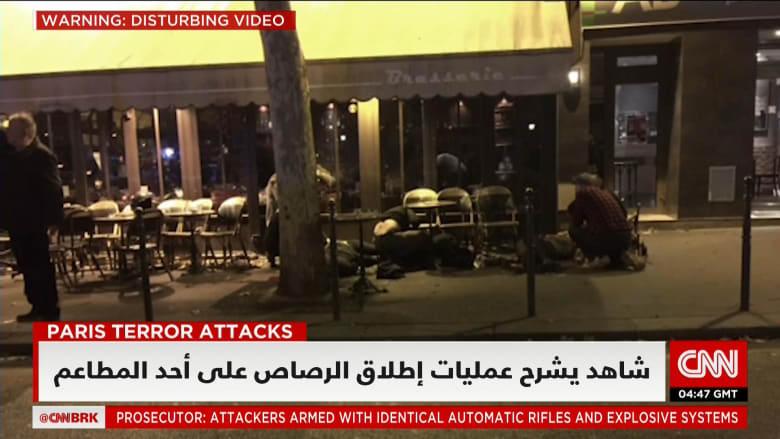 """التسلسل الزمني لتفجيرات باريس الـ6 """"أسوأ هجمات منذ الحرب العالمية الثانية"""""""