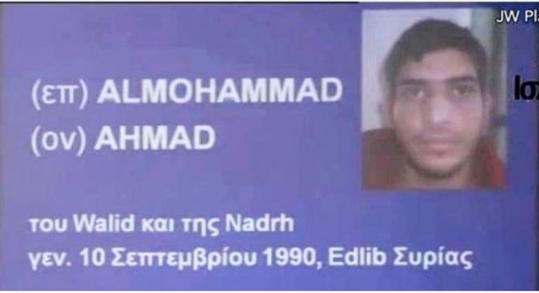 """صورة تظهر أحمد المحمد """"منفذ"""" الهجوم الانتحاري الأول بباريس"""