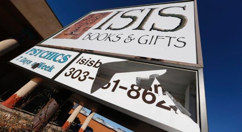 """تخريب محل باسم """"ISIS"""" في أمريكا.. ومطالبات باستخدام كلمة """"داعش"""" لوصف التنظيم"""