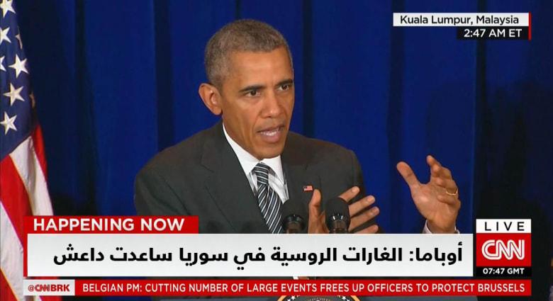 أوباما بقمة آسيا: أمريكا لا يمكنها أن تكون بحرب ضد دين معين.. سندمر داعش.. والأسد لا يمكنه استعادة الثقة بسوريا