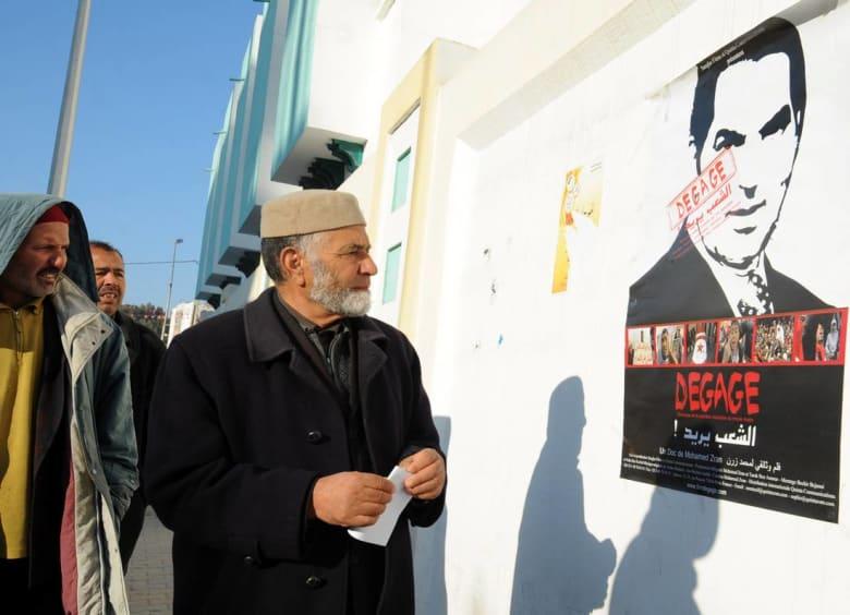 """حملة افتراضية تدعو لإرجاع بن علي إلى كرسي الرئاسة قصد """"إنقاذ تونس"""""""