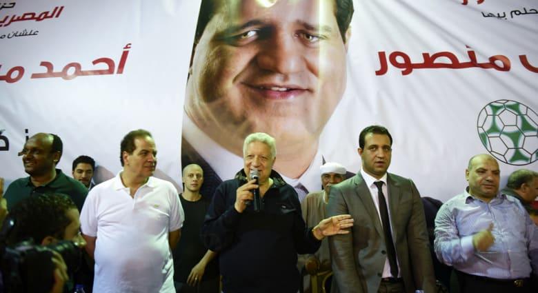 بالفيديو.. مرتضى منصور للسيسي: زعلان على خسارة عمرو الشوبكي بدل ما تفرح بفوز ابني؟