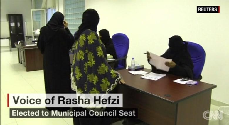 بعد فوزها بالانتخابات البلدية السعودية.. رشا حفظي لـCNN: الترشح لم يكن قرارا شخصيا بحتا.. والفوز خطوة للأمام لجهود سابقة