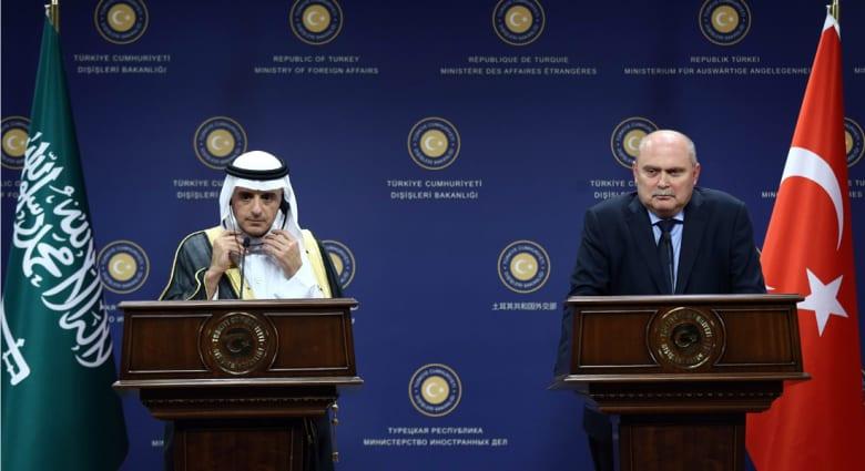 تركيا تخالف إعلان السعودية: التحالف الإسلامي ضد الإرهاب ليس عسكريا