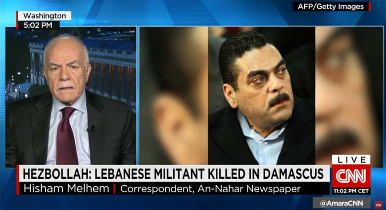 ملحم لـCNN: سمير القنطار بطل بالنسبة لحزب الله وقاتل أطفال بالنسبة لي ولكثير من اللبنانيين