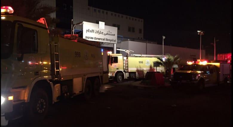 الدفاع المدني السعودي: وفاة 25 شخصا وإصابة أكثر من 100 في حريق مستشفى جازان
