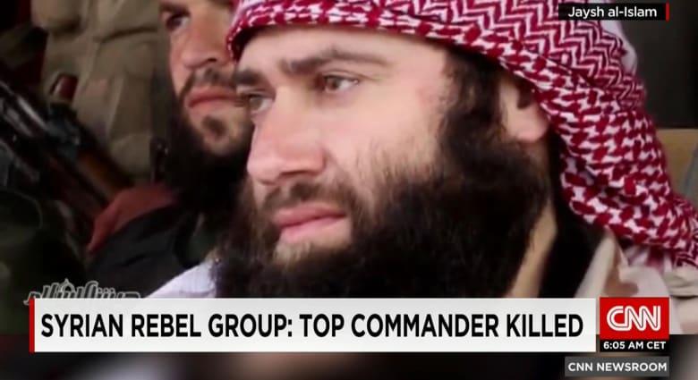 جيش الإسلام يؤكد مقتل زعيمه زهران علوش: قتل على الخطوط الأمامية بالغوطة الشرقية