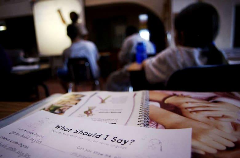 في سابقة من نوعها.. الجزائر توّقع عقدًا مع الولايات المتحدة لافتتاح مدرسة أمريكية
