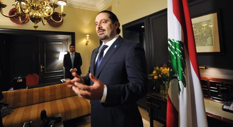 الحريري يشيد بقرار وزراء الخارجية العرب: موقف باسيل استرضاء لإيران وإساءة لتاريخ لبنان