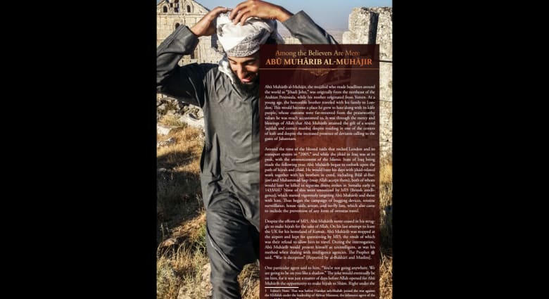 """داعش يؤكد مقتل """"الجهادي جون"""".. ويرفع القناع عن جزاره لأول مرة في صورة نادرة"""