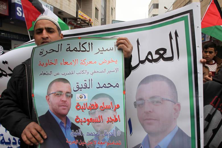 هيئة الأسرى والمحررين الفلسطينيين: السجين محمد القيق يفقد القدرة على النطق بالكامل
