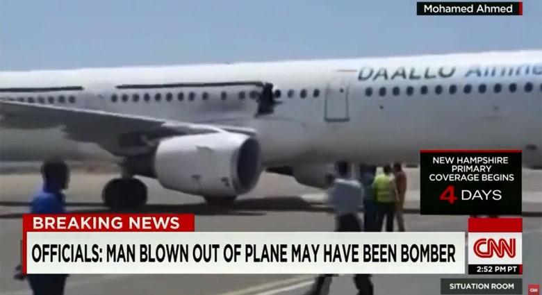 المحلل العسكري بـCNN: ثبوت وقوف الشباب وراء تفجير الطائرة الصومالية يؤكد توسع وتتطور الجماعة الإرهابية