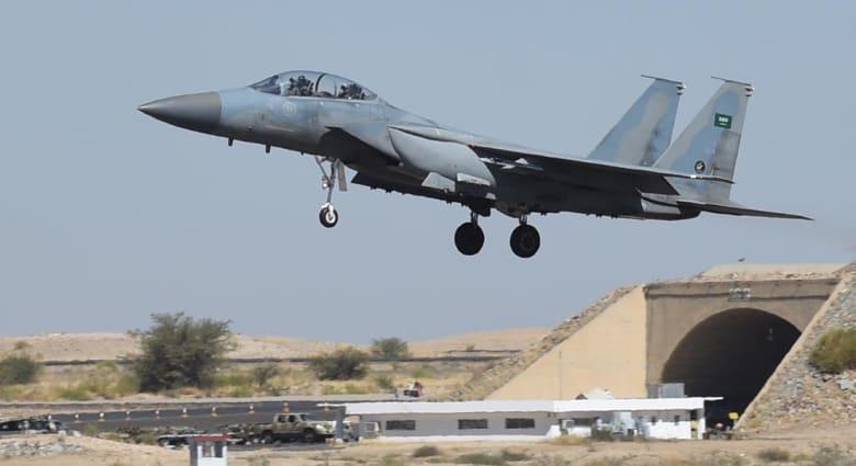 اجتماع التحالف الإسلامي العسكري في السعودية بعد أيام على إعلان المملكة الاستعداد لقتال داعش بسوريا