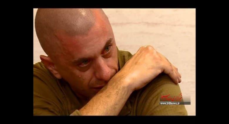 """إيران تنشر فيديو جديدا يُظهر بكاء أحد البحارة الأمريكيين.. وواشنطن تعرب عن """"اشمئزازها"""""""