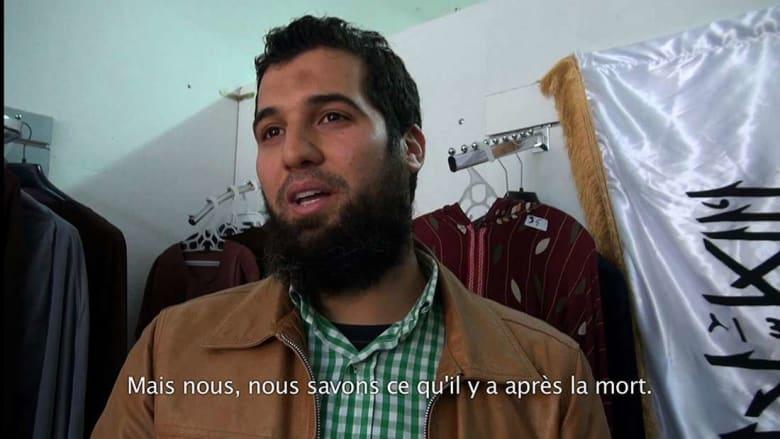 """وثائقي فرنسي حول حياة """"المتشدّدين الإسلاميين"""" يثير جدلًا إثر منعه على غير البالغين"""