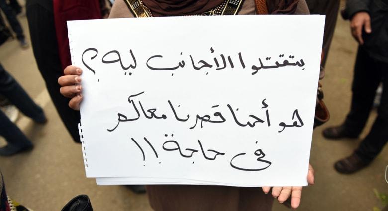 إبراهيم عوض يكتب عن أزمة مقتل جوليو ريجيني في العلاقات المصرية الأوروبية