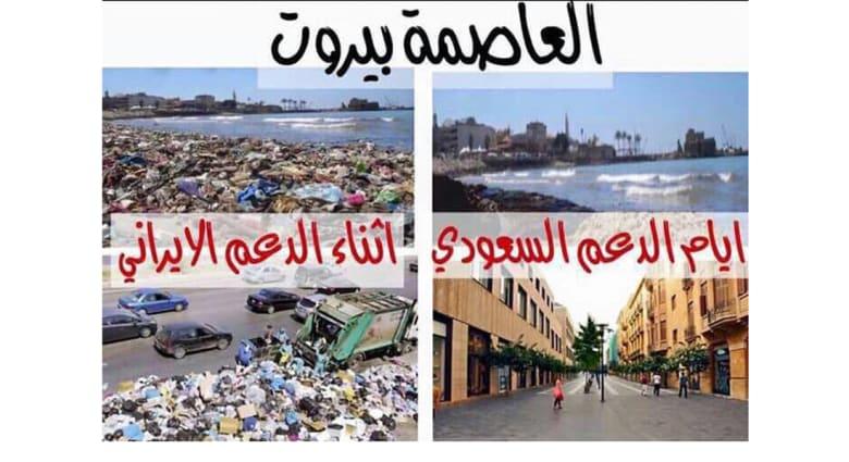 وقف الدعم السعودي.. ضاحي خلفان ينشر صورة لبيروت: المشروع الإيراني يترنح