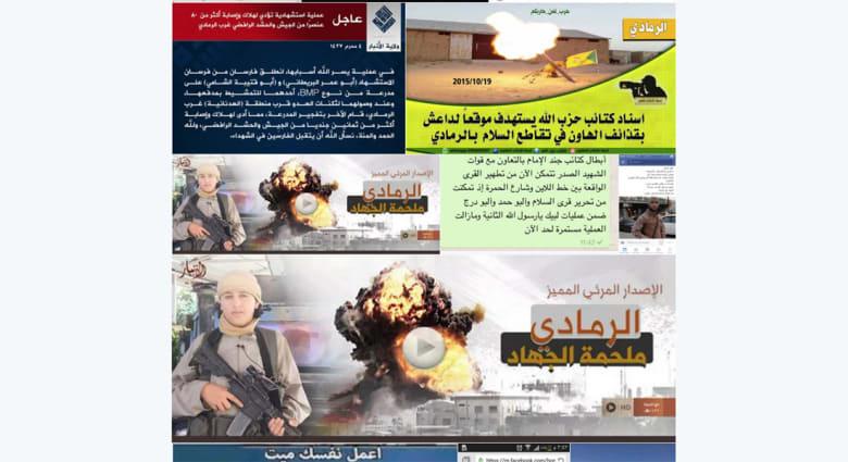 """أبل تنضم لفيسبوك وتويتر في """"فريق الأحلام التكنولوجي"""" لمكافحة رسائل داعش"""