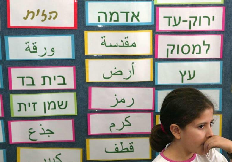 أرقام رسمية.. 800 ألف قاطنٍ بإسرائيل من أصول مغربية