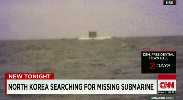 مصادر لـCNN: أمريكا راقبت كوريا الشمالية خلال بحثها عن غواصة مفقودة