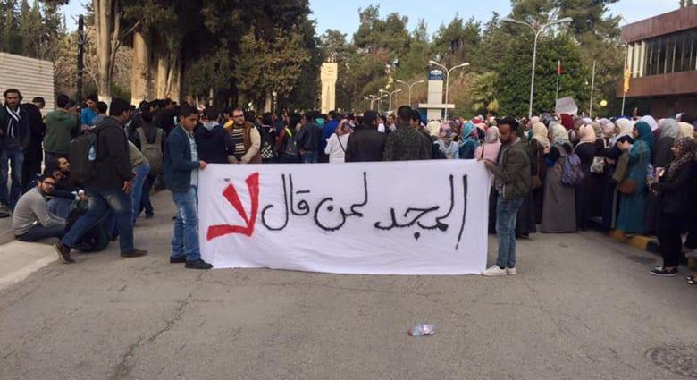 """اتفاق مشروط مع """"الحراك الطلابي"""" في الجامعة الأردنية لإنهاء اعتصام """"لا لبرجوازية التعليم"""""""