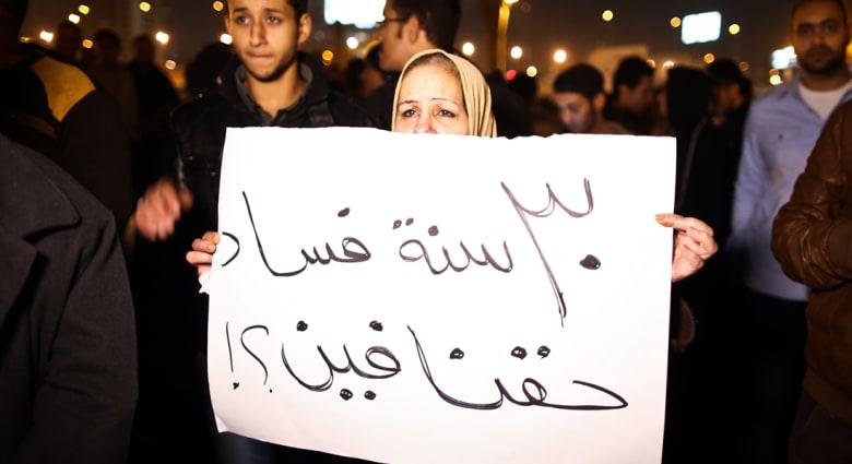 مصطفى كامل السيد يكتب عن الفساد في مصر: نهب للمال العام واستغلال الوظيفة لتكوين الثروات
