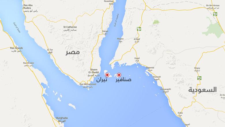 """على الخريطة: أين تقع جزيرتا """"صنافير وتيران""""؟"""