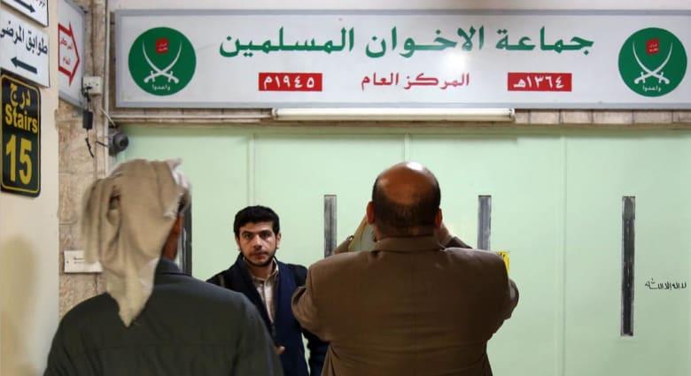 """الأردن يواصل إغلاق مقرات """"الإخوان"""".. ووزير الإعلام: لا أحد فوق القانون"""