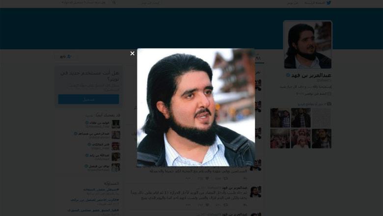 الأمير عبدالعزيز نجل الملك الراحل فهد يكشف المزيد عن محاولة تسميمه: الفاعل أجنبي كافر وأعطيته كتبا عن الإسلام