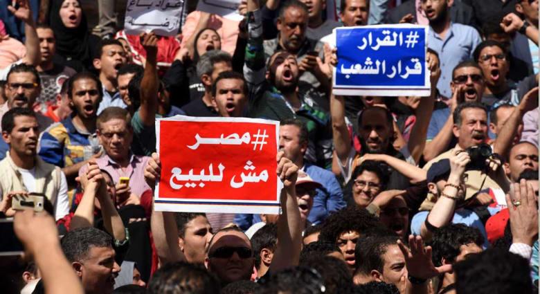 """أحزاب ونشطاء يطلقون حملة """"مصر مش للبيع"""" لإسقاط اتفاقية """"تيران وصنافير"""" مع السعودية"""