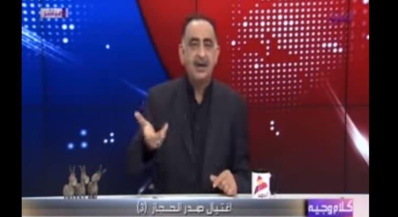 """العراق: إعلامي يحتج على وقف برنامجه بتهمة """"الإساءة للخليفة عثمان بن عفان"""" بعد فتوى وقرار حكومي"""