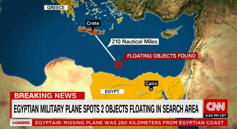 مسؤولون أمريكيون لـCNN: الطائرة المصرية توقفت في ارتيريا وتونس ثم بباريس.. والاعتقاد الأولي هو أن قنبلة اسقطتها