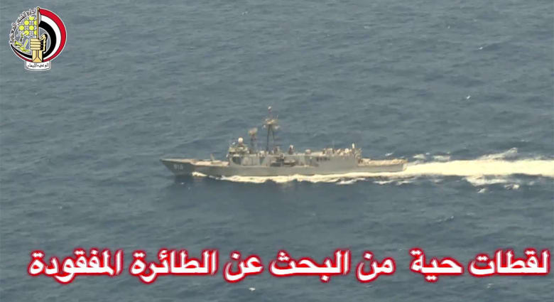 """مصر.. مصدر مطلع على التحقيقات: تقرير أولي يحدد موقع الصندوق الأسود قرب موقع سقوط طائرة """"MS804"""""""