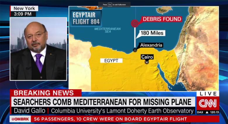 لماذا لا تستخدم تكنولوجيا تسمح بالتحليق فوق منطقة حطام الطائرة المصرية وتحديد موقعها؟ خبير بحار يجيب CNN
