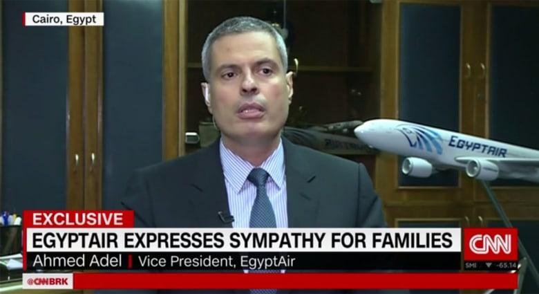 """نائب رئيس مصر للطيران لـCNN: منطقة البحث عن MS804 تعادل مساحة ولاية كونيكتيكت.. وتقارير وقوع انفجار """"تكهنات"""""""