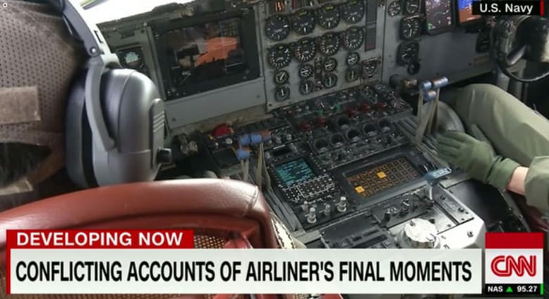 لجنة التحقيق بتحطم طائرة مصر للطيران تعلن عدم تضرر أجزاء ذاكرة مسجل محادثات قمرة القيادة