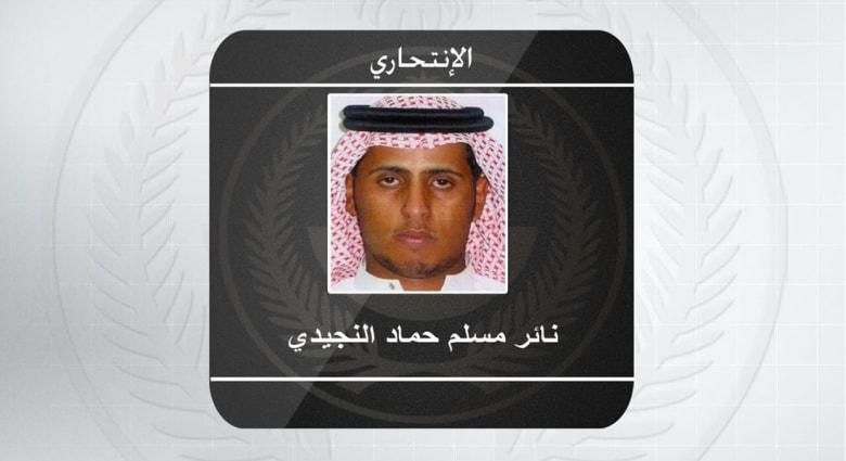 الداخلية السعودية تكشف هوية منفذي تفجيري الحرم النبوي ومسجد القطيف.. وتعلن عن اعتقال 7 سعوديين و12 باكستانياً
