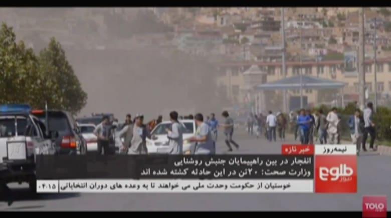 """أفغانستان: 80 قتيلا و260 مصابا في تفجير استهدف مظاهرة """"الهزارة"""".. وداعش يتبنى الهجوم"""