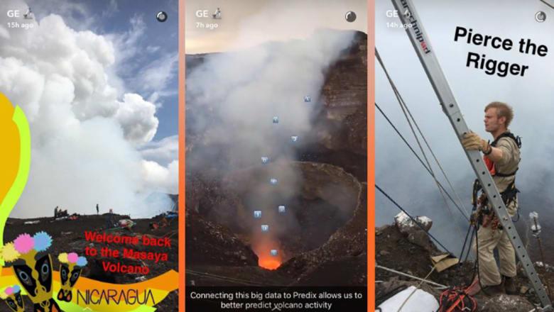 بركان متصل بالإنترنت.. لماذا؟