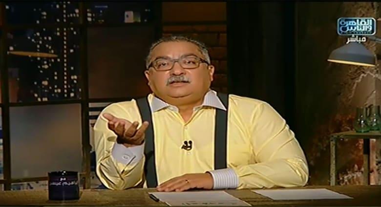 إعلامي مصري: عبدالناصر ليس كالسيسي ولم يقدم تيران وصنافير للسعودية