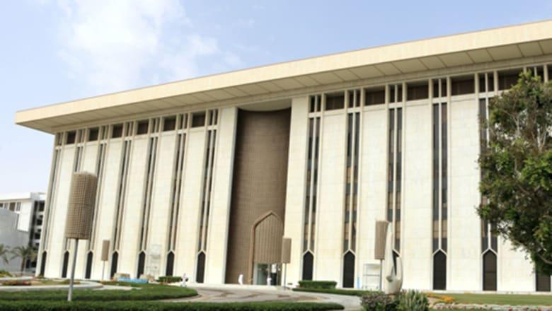البنك المركزي السعودي يضخ 20 مليار ريال في القطاع المصرفي