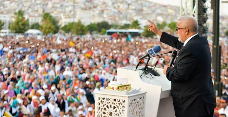 حزب العدالة والتنمية يبحث عن ولاية ثانية في رئاسة الحكومة المغربية