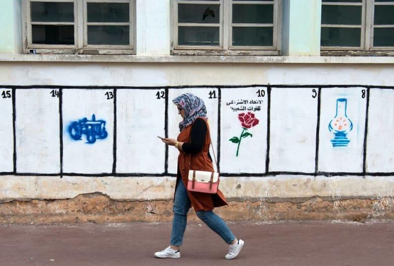 العدل والإحسان تشكّك في نسبة المشاركة الخاصة بانتخابات المغرب