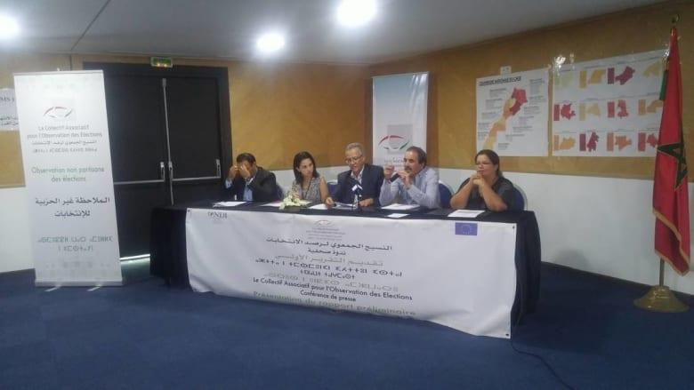 المغرب.. نسيج جمعوي: هذه خروقات وتوصيات تخصّ الانتخابات التشريعية