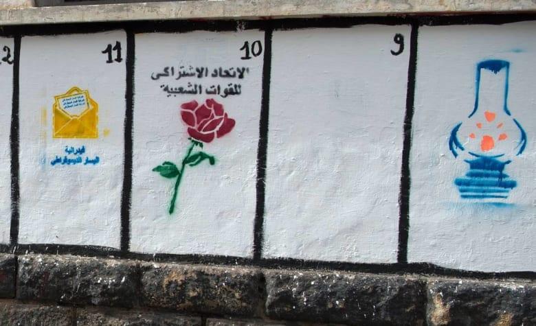 الاتحاد الاشتراكي.. الخاسر الأكبر بين الأحزاب في الانتخابات التشريعية بالمغرب